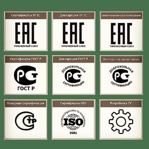 Сертификация товаров, продукции и услуг
