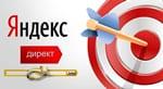 Настройка и ведение Яндекс.Директ со скидкой 50% Закажите лендинг и получите настройку и 1 месяц ведения Яндекс.Директ с большой скидкой.